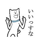 秋田弁ちょすな(個別スタンプ:7)