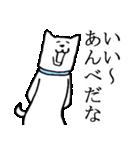 秋田弁ちょすな(個別スタンプ:8)