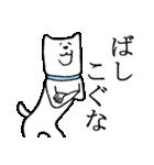 秋田弁ちょすな(個別スタンプ:9)