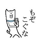 秋田弁ちょすな(個別スタンプ:10)