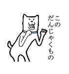 秋田弁ちょすな(個別スタンプ:11)