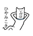 秋田弁ちょすな(個別スタンプ:12)