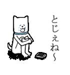 秋田弁ちょすな(個別スタンプ:13)