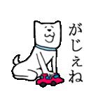 秋田弁ちょすな(個別スタンプ:14)