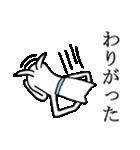 秋田弁ちょすな(個別スタンプ:16)