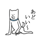 秋田弁ちょすな(個別スタンプ:17)