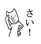 秋田弁ちょすな(個別スタンプ:18)