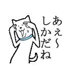 秋田弁ちょすな(個別スタンプ:19)