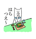 秋田弁ちょすな(個別スタンプ:20)