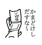 秋田弁ちょすな(個別スタンプ:22)