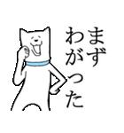 秋田弁ちょすな(個別スタンプ:24)
