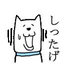 秋田弁ちょすな(個別スタンプ:25)