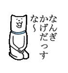 秋田弁ちょすな(個別スタンプ:26)
