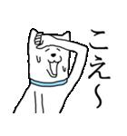 秋田弁ちょすな(個別スタンプ:27)