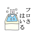 秋田弁ちょすな(個別スタンプ:28)