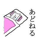 秋田弁ちょすな(個別スタンプ:29)