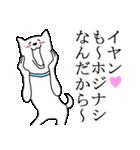 秋田弁ちょすな(個別スタンプ:30)