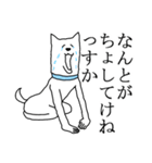 秋田弁ちょすな(個別スタンプ:31)