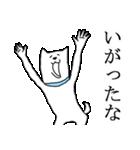 秋田弁ちょすな(個別スタンプ:33)