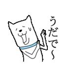 秋田弁ちょすな(個別スタンプ:35)