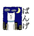 秋田弁ちょすな(個別スタンプ:36)