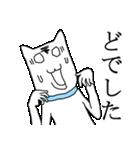 秋田弁ちょすな(個別スタンプ:37)