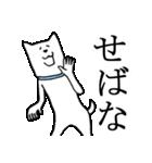 秋田弁ちょすな(個別スタンプ:40)