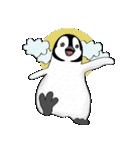Chubby Penguins(個別スタンプ:40)