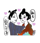 日本史に学ぶ(個別スタンプ:04)