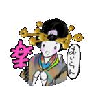 日本史に学ぶ(個別スタンプ:05)
