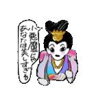 日本史に学ぶ(個別スタンプ:06)