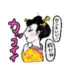 日本史に学ぶ(個別スタンプ:08)