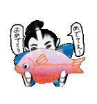 日本史に学ぶ(個別スタンプ:14)