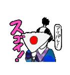 日本史に学ぶ(個別スタンプ:17)