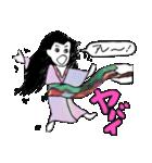 日本史に学ぶ(個別スタンプ:18)