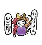 日本史に学ぶ(個別スタンプ:19)
