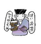 日本史に学ぶ(個別スタンプ:20)