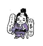 日本史に学ぶ(個別スタンプ:22)