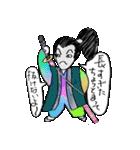 日本史に学ぶ(個別スタンプ:23)
