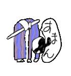 日本史に学ぶ(個別スタンプ:26)