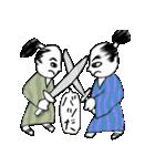 日本史に学ぶ(個別スタンプ:27)