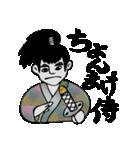 日本史に学ぶ(個別スタンプ:30)