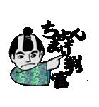 日本史に学ぶ(個別スタンプ:31)
