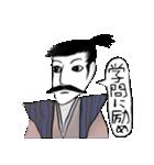 日本史に学ぶ(個別スタンプ:37)