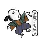 日本史に学ぶ(個別スタンプ:39)