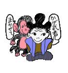 日本史に学ぶ(個別スタンプ:40)