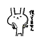 神の耳を持つ男(ウサギ)
