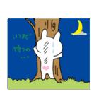 ふんわりうさぴ~(個別スタンプ:40)