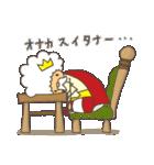 アフロなおうさま2(個別スタンプ:03)