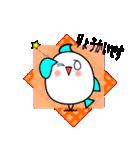 鳥のともちゃん(個別スタンプ:02)